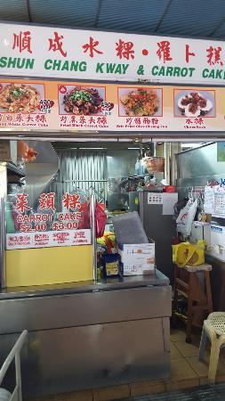 Shun Chang Kway & Carrot Cake