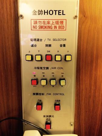 King Shi Hotel: 空調はボタンが利いてるのかな?と思うくらいどれを押しても変化なし。