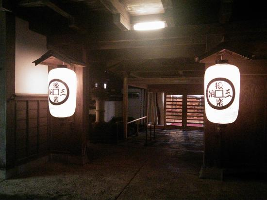 Koraku: 後楽の玄関