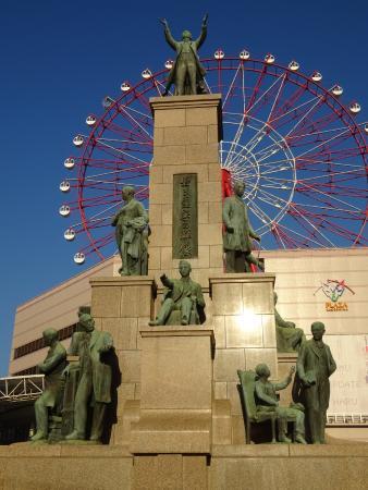 Wakakisatsuma Monument