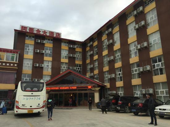 Huanglong Awucang Hotel