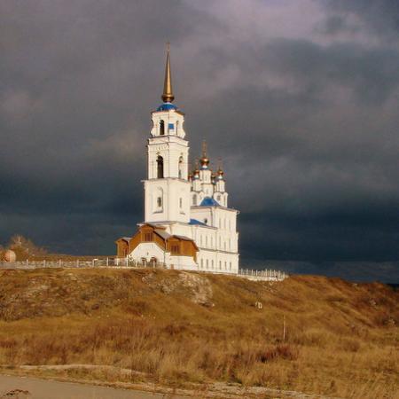 Severouralsk, Rosja: getlstd_property_photo