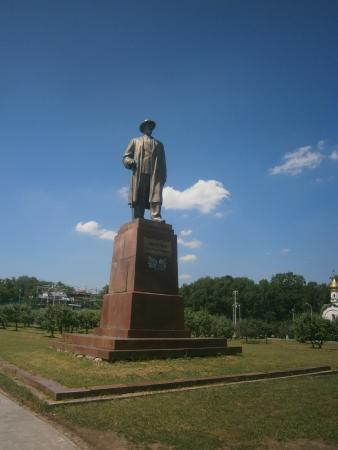 Michurin Statue at VDNKh