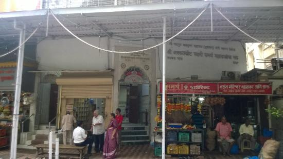 Balkrishna Maharaja Temple