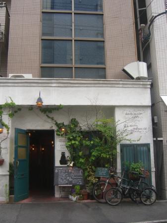 Gaucho Grill Hiroshima