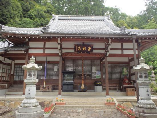 赤神山 成願寺