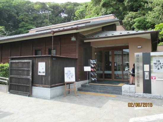 Kamakura City Kawakita Film Museum