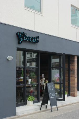 Glocal Nagoya Backpackers Hostel, Cafe and Bar