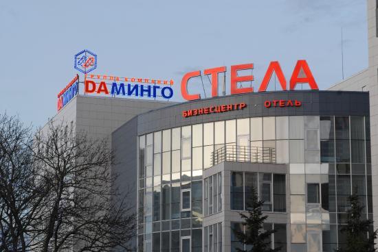 I prezzi di trattamento di alcolismo in Ufa