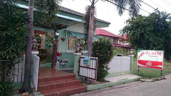 Prasert Pochana: บริเวณหน้าร้าน