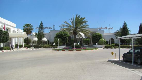 El Mouradi Club Kantaoui : the front of the hotel