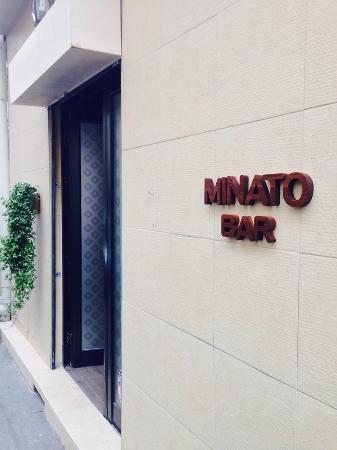 Minato Bar