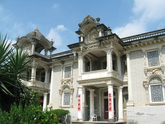 Mei County, Kina: Lianfang Building from the front