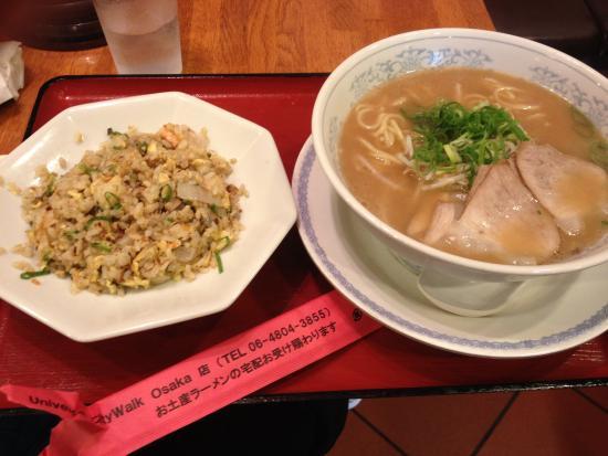 Fujinraijin: シンプルに美味しい