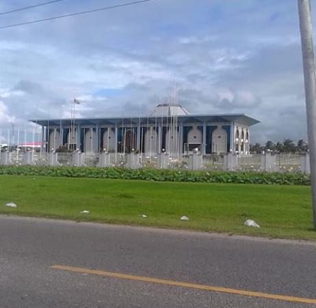 ‪Guyana International Conference Centre‬