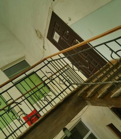Del Pozitiff Hostel : Хостел