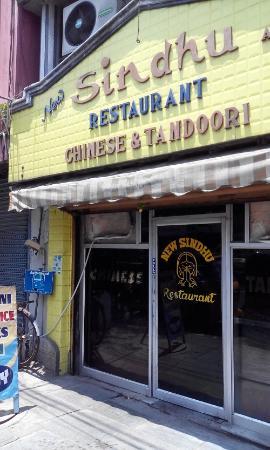 Shree Sindhu Restaurant