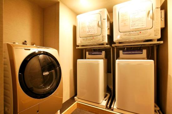 Dormy inn Premium Shibuya Jingumae: Coin-operated Laundry