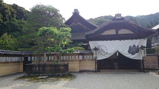 Otsu Painting Museum