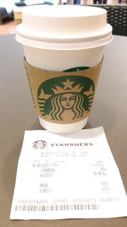 Starbucks Coffee Shinyurigaoka Lmylord