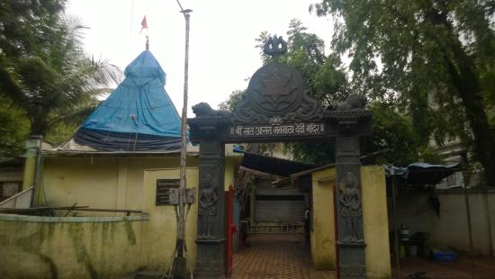 Manmala Devi Mandir