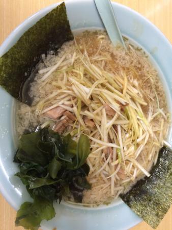 Ramen Shop Fukuroi
