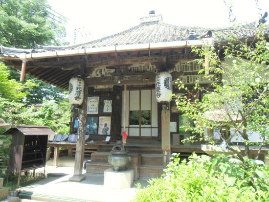Kachozan Gankeiji Temple