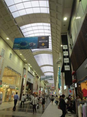 Kamitori Shopping Street
