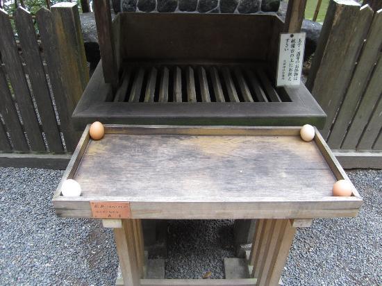 大神神社, お供えの卵