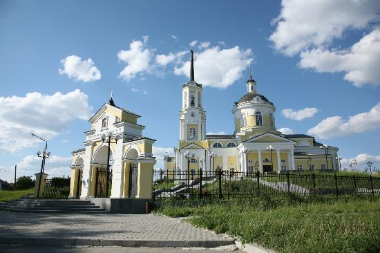 The Temple in Honor of the Assumption of the Blessed Virgin