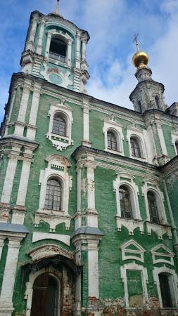St. Nikita Church