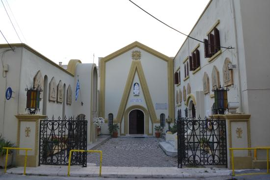 ‪Church of Our Lady of Victory ''Santa Maria''‬