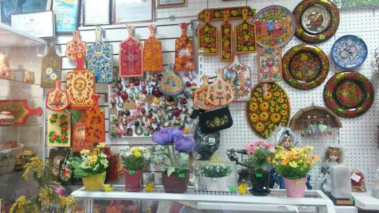 Souvenir Shop Meshhanskiye Shtuchki