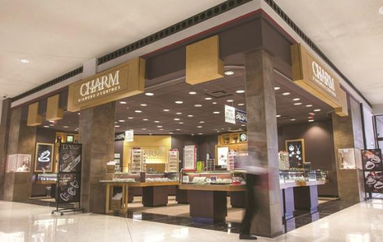 Downtown Chatham Centre : Over 40 retailers inside