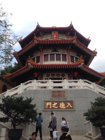 Yuen Yuen Institute Photo