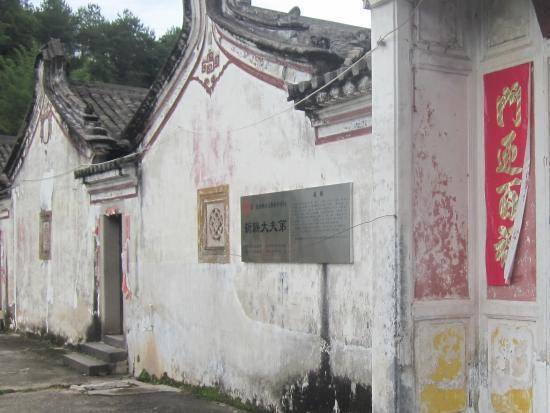 Dafudi Horn House: Information Board