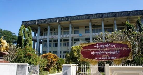 Sittwe, Myanmar: Rakhine Cutural Museum