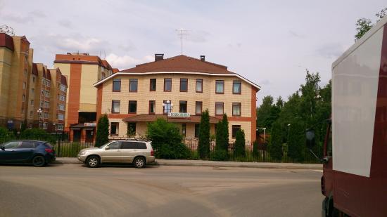 Nahabino, Rusia: Поликлиника в Нахабино