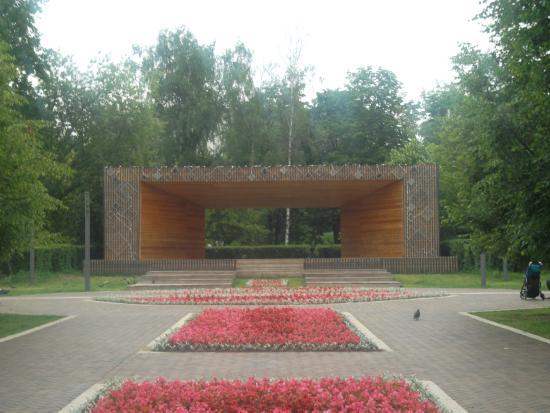 Goncharovskiy Park