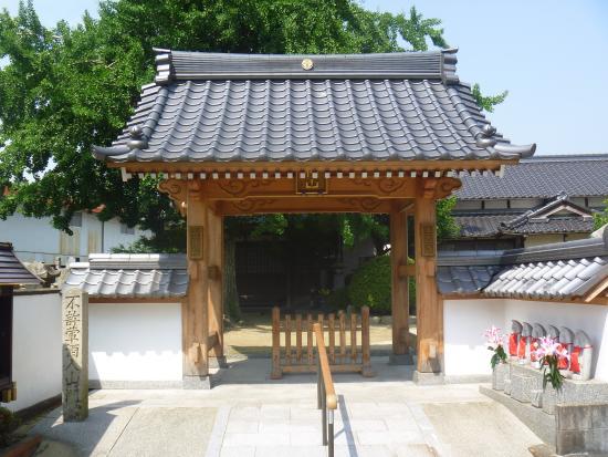 Daisen-in Temple