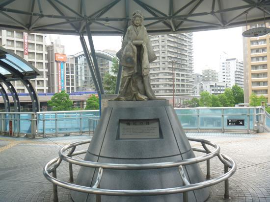 Statue of Umekawa