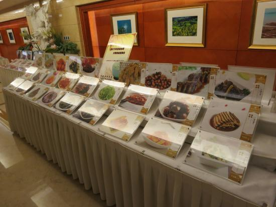 Ninghai County, China: Picture gallery as menu