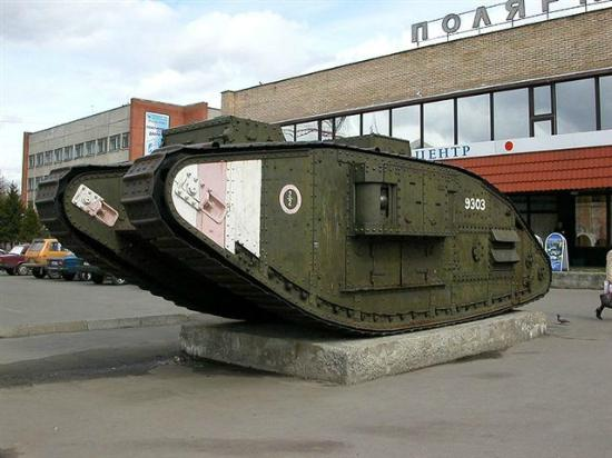 British Tank Mark V