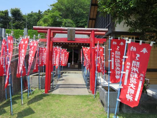 Sekisho Inari