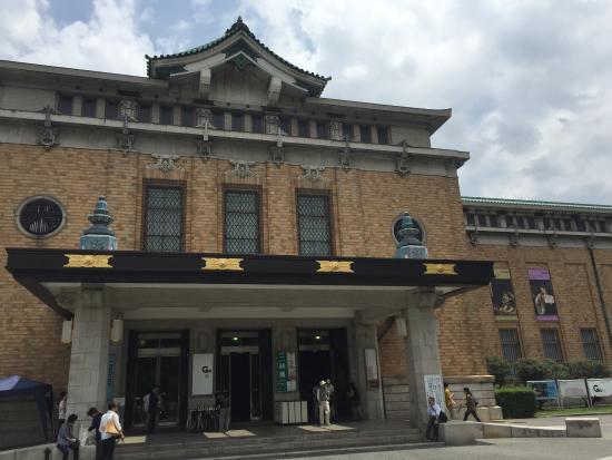 京都市美術館 1 - Picture of Kyoto Municipal Museum of Art, Kyoto ...