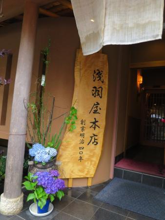 Asabaya Main Shop
