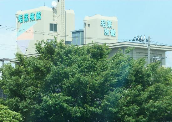 Wakaba Ryokan: 若葉の前の若葉旅館