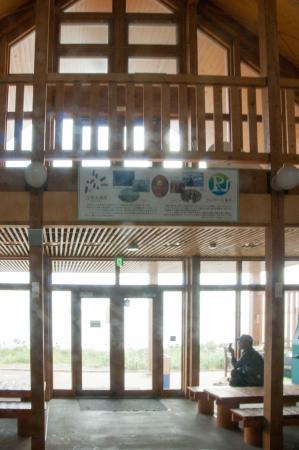 Notsuke Penninsula Nature Center : センター内部