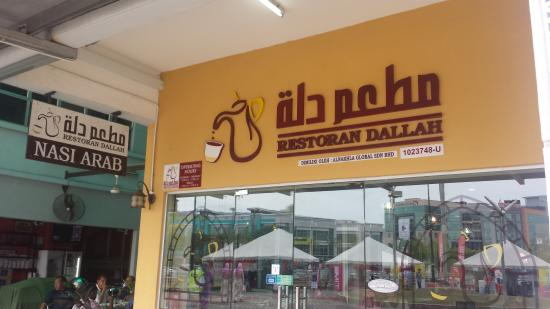Dallah Restaurant