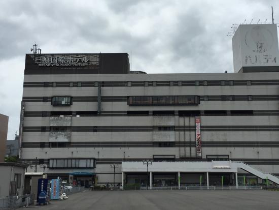 Mihara Kokusai Hotel
